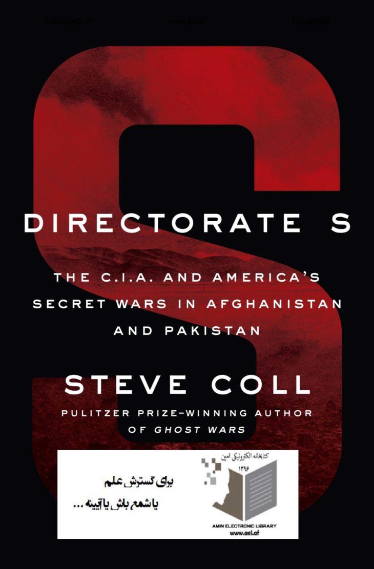 Directorate S-Steve Coll