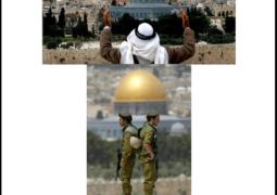 بیت المقدس در قرآن – عمران نزار حسین