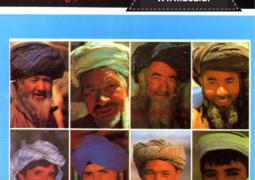 نژادنامه افغان – فیض محمد کاتب